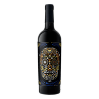 WineryOn Demuerte Deluxe Limited Edition Yecla DO 2018 75cl