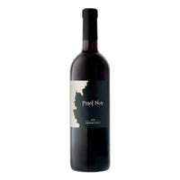 Komminoth Weine Maienfelder Pinot Noir Barrique Graubünden AOC 2017 75cl