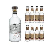 Jinzu Gin 70cl mit 8x Doctor Polidori's Dry Tonic Water