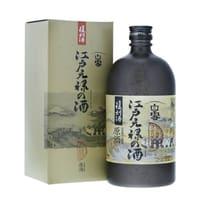 Shirayuki Edo Genroku Sake 72cl