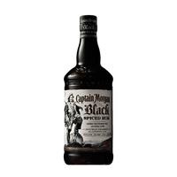 Captain Morgan Black Spiced 70cl (Spirituose auf Rum-Basis)