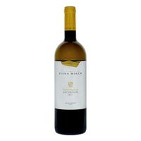 Elena Walch Sauvignon Blanc Castel Ringberg DOC 2019 75cl