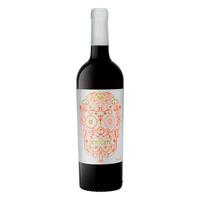 WineryOn Bodegas Demuerte White Yecla DO 2020 75cl